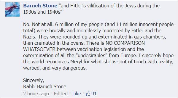 AVN 6344 Rabbi Baruch Stone