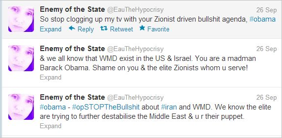 Hempel Obama zionist elites