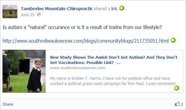 Tamb 2 autism Amish vaccines