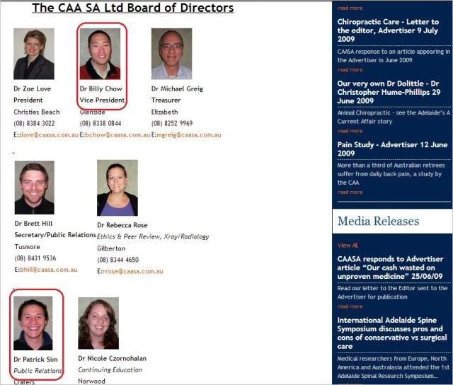 CAA SA Board 2009 Chow Hill Sim