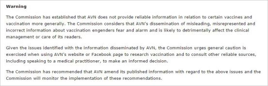 AVN 7073 HCCC Public Health Warning amend information